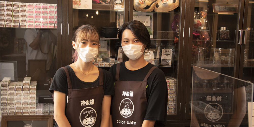 cropped-kagurabako_staff.jpg